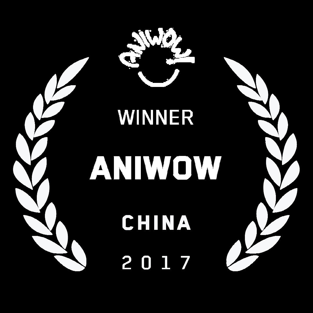 Aniwow-China-2017-Winner
