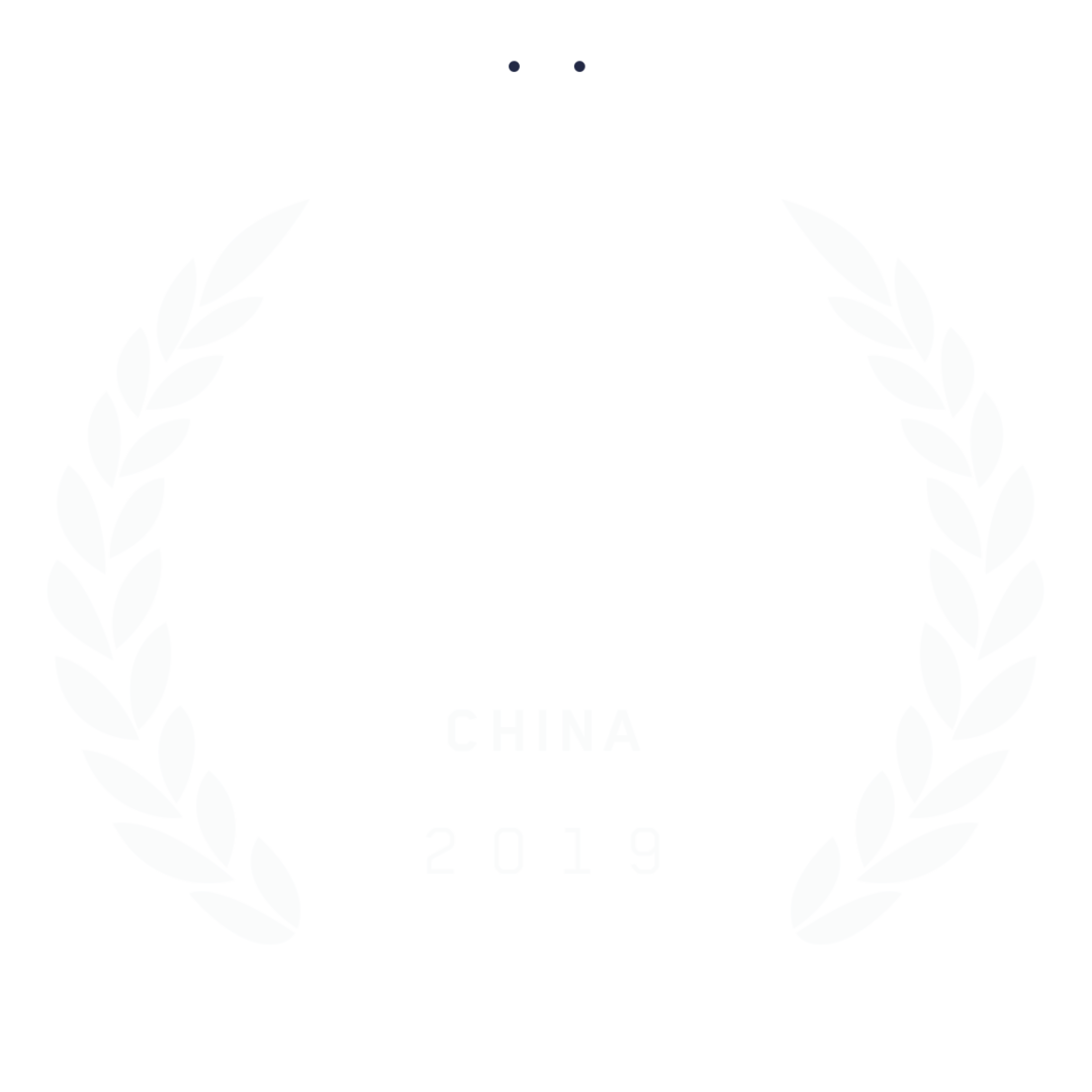 Pastille-Wuda fait son ciné-china-2019-winner