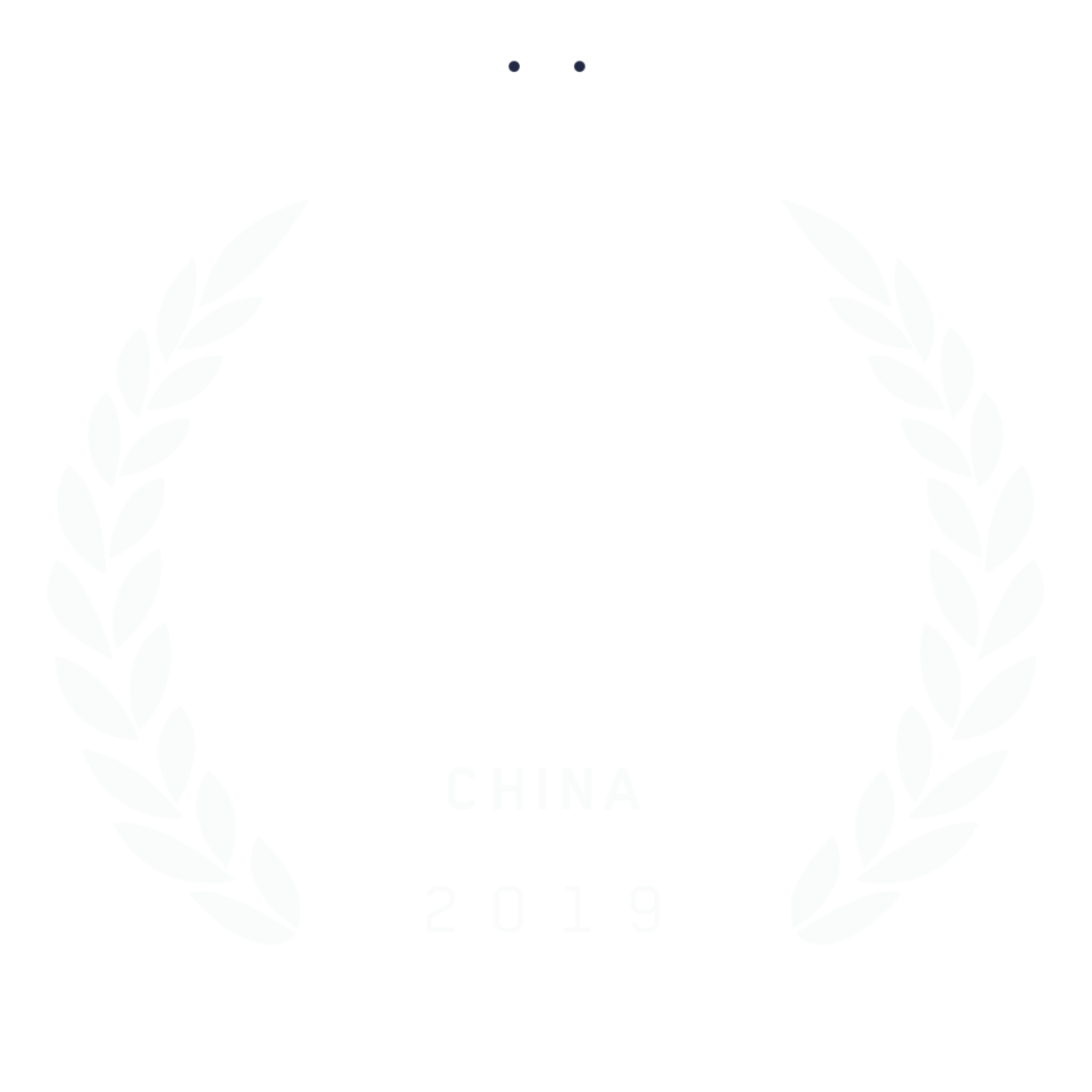 Pastille-Wuda fait son ciné(2)-china-2019-winner