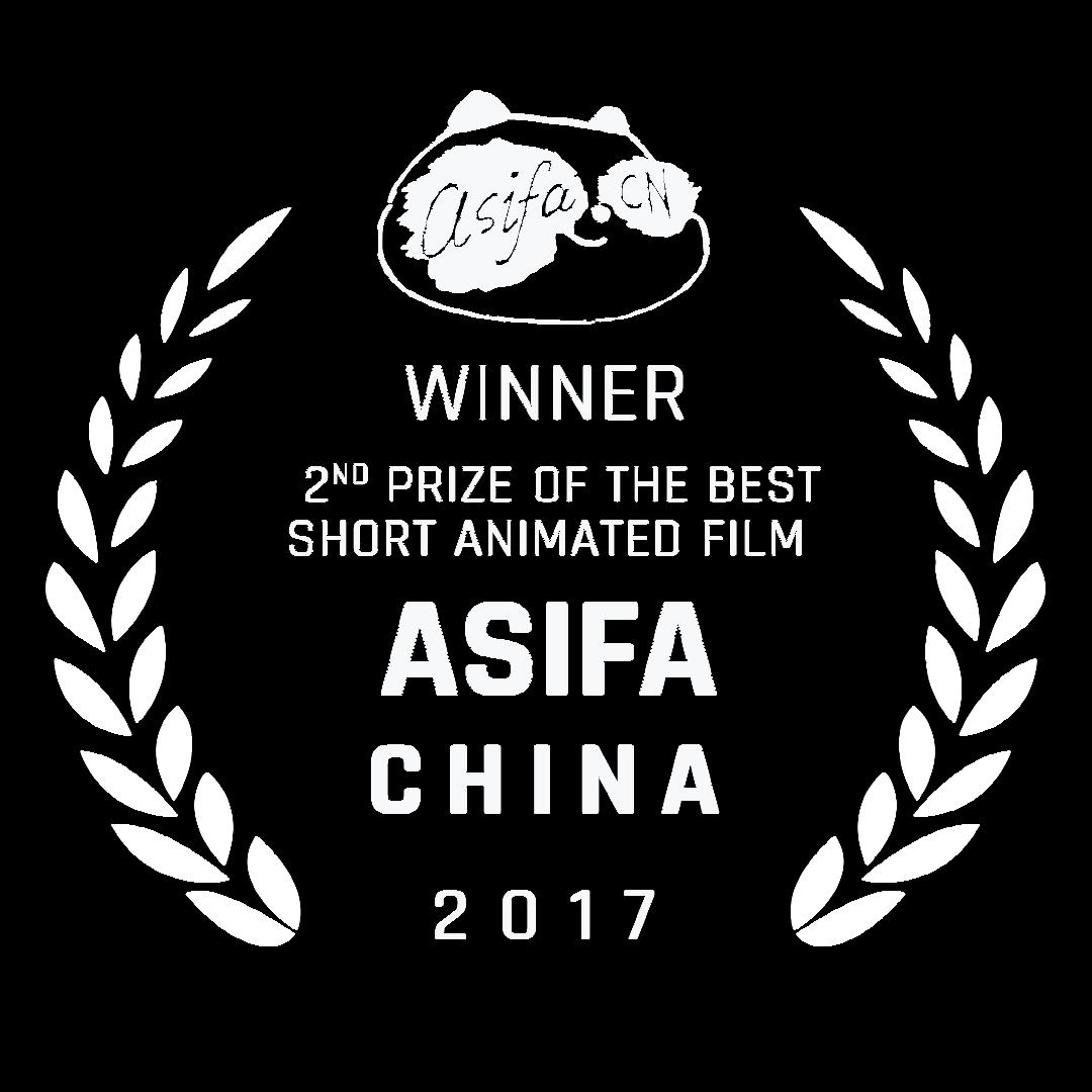 pastille_ASIFA_CHINA_winner_2nd
